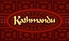 Online Gambling Kathmandu